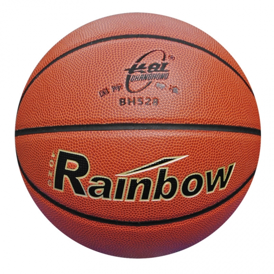 Rainbow Low Price Basketball